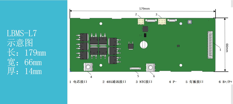 示例图3.png